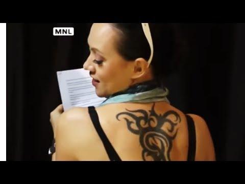 Татуировка на интимном месте - это приглашение?