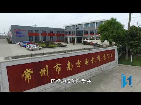 Changzhou Nanfang Motor Co.,Ltd
