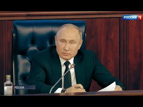 Заседание Совета по развитию гражданского общества и правам человека. Полное видео