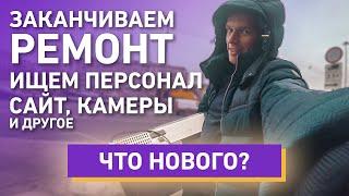 Последние новости из пиццерии. Ищем персонал. Работа в Москве
