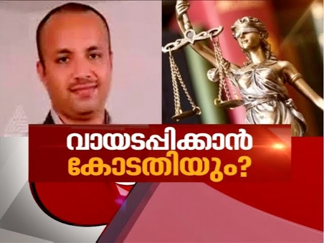 Court restricts media from publishing news against Chavara MLA's son | News Hour 4 Feb 2018