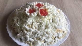 """Нереально вкусный и простой в приготовлении салат """"Невеста""""! Все гости будут в восторге!"""