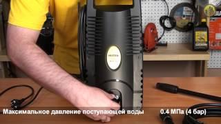 Мойка высокого давления HUTER W105-GS(Видеоролик демонстрирующий мойку высокого давления HUTER W105-GS . Для получения более подробной информации..., 2013-05-29T05:25:25.000Z)