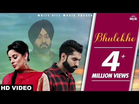 Parmish Verma - Bhulekhe (Full Song) Padam Singh - New Punjabi Songs 2017-Latest Punjabi Song 2017