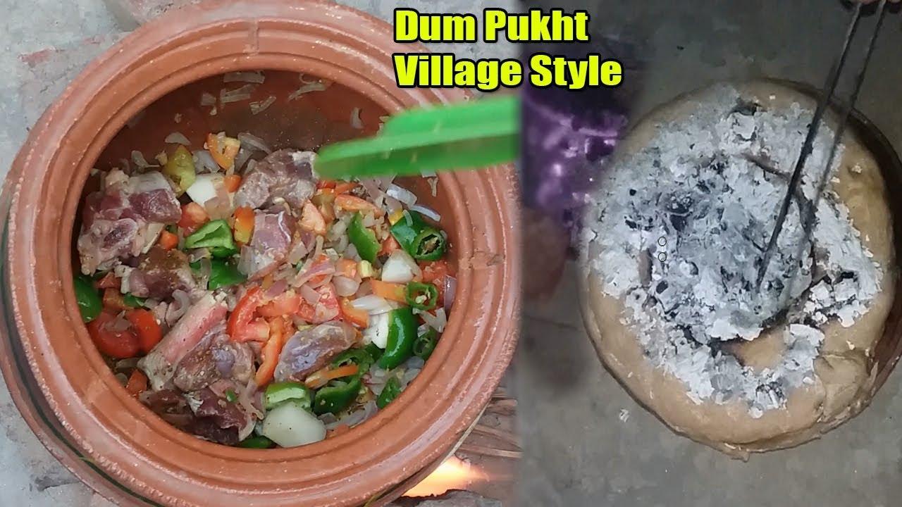 Village style dam pukht recipe with english subtitles village style dam pukht recipe with english subtitles food pakao forumfinder Choice Image