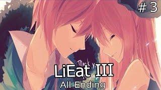 LiEat III #3 ฉันจะไม่โกหกเธออีกแล้ว.. (All Ending) *Recast*( Mystery RPG Maker)