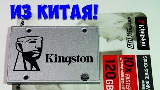 SSD диск для компьютера или ноутбука Kingston 120 Гб | Обзор SSD жесткого диска на 120 Гб