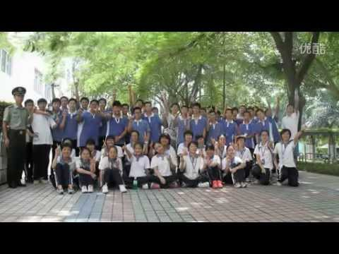 AD-01: Unsere FT-Partnerschule in China