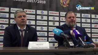 Пресс-конференция после первого финального матча кубка Петрова