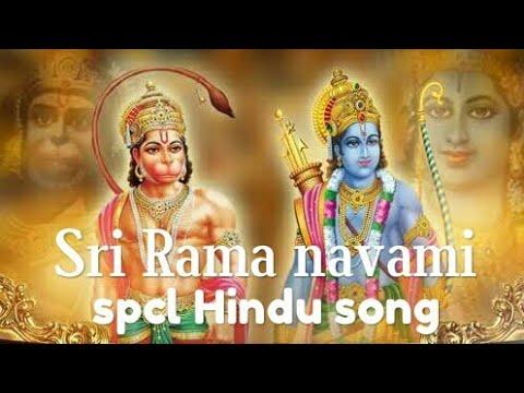 Abba!abba!devudu!ayodhyaramudu!dj_remix_song