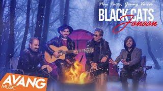 Black Cats - Jonoon OFFICIAL VIDEO | بلک کتس - جنون