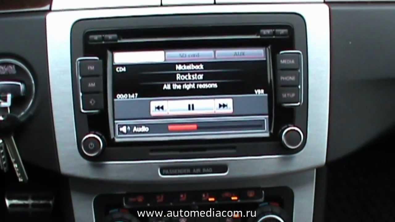 VW Passat CC with RCD 510, Skoda Bolero and Navi IGO.mpg - YouTube