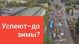 Ремонт дороги Заводское шоссе г.Самара 30 сентября