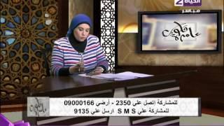 بالفيديو.. مدخنة تسأل نادية عمارة عن حكم الدين في تناول الشيشة بالمنزل