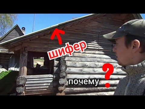 ШИФЕР/САМАЯ НАДЕЖНАЯ КРОВЛЯ/