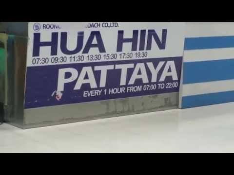 Bangkok Airport to Pattaya Bus CHEAP!!! (120B)