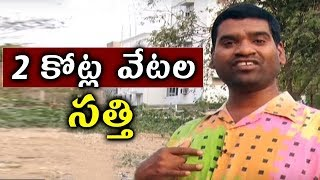 bithiri-sathi-wants-to-marry-thailand-girl-sathi-funny-conversation-with-savitri-teenmaar-v6