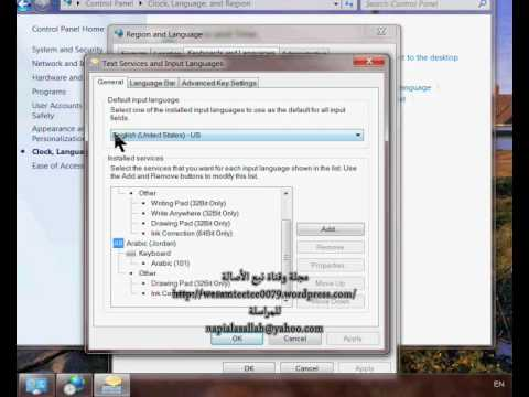 ويندوز 10 عربي اصلي