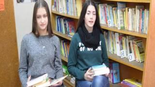 Читатели на НЧ ''Христо Ботев'' - гр.Рудозем