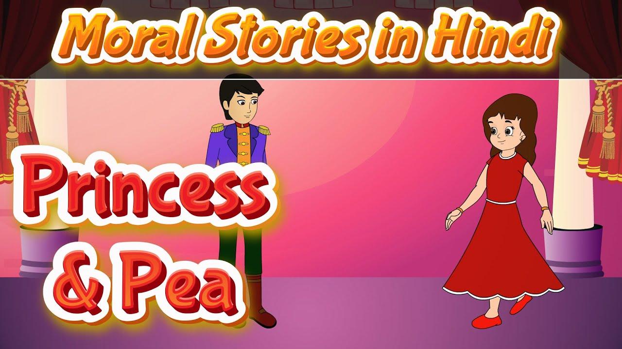 Princess and Pea Story in Hindi | Moral Stories in Hindi | Bedtime Stories | Pebbles Kids Stories