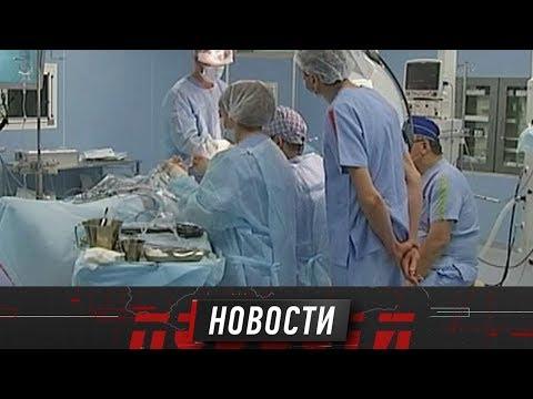 В пересадке печени отказывают пациентам столичного центра трансплантологии