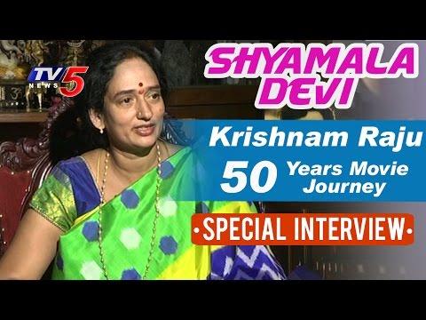 Shyamala Devi On Krishnam Raju 50 Years Movie Journey | Krishnam Raju Birthday | TV5 News