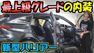 "2021 TOYOTA VENZA / Review the interior of Z""Leather Package"" Hybrid ・E-Four"