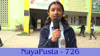 Menstrual Hygiene | Fact and Fake News | NayaPusta - 726