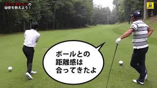 #5 フェースターンの秘密を教えよう! ドラコンプロ安楽拓也の「飛ばしなんて簡単だ!」 thumbnail