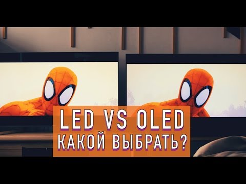 OLED vs Full Array LED: What's The Difference?