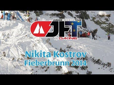 JFT Fieberbrunn 2014 Nikita Kostrov