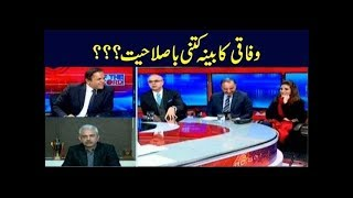 Off The Record - Topic:PTI government's performance