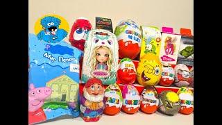 Обзор Коллекции Яиц С Сюрпризом из разных серий.Unboxing Surprise Eggs with new Toys cмотреть видео онлайн бесплатно в высоком качестве - HDVIDEO