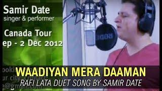 WADIYAN MERA DAMAN by Singer SAMIR DATE