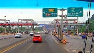 跨越青衣江車行樂峨路往峨眉山市 On the way to Emeishan City, Sichuan (China)