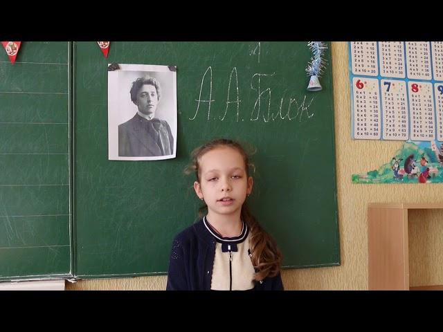 Изображение предпросмотра прочтения – ПолинаГоробец читает произведение «Учитель» А.А.Блока