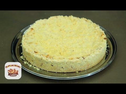 Творожно-грушевый пирог | Рецепт от Пирожковой