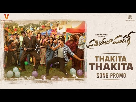 Thakita Thakita Song Promo | Prati Roju Pandaage | Sai Tej | Raashi Khanna | Maruthi | Thaman S