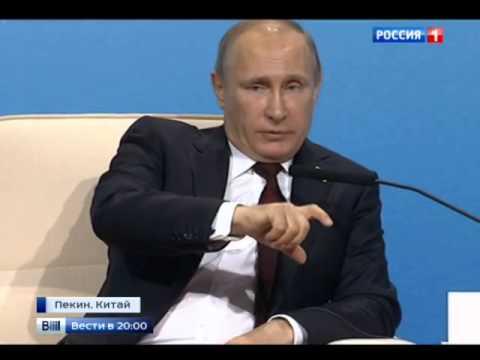 Путин и Обама дважды пообщались на саммите АТЭС