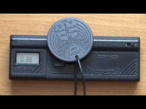 Radioactive Quantum Pendant (Radioaktywny medalion)