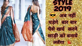 How To Wear Normal Saree In a Lehenga Style Step By Step   We Are Beautiful By Natasha  