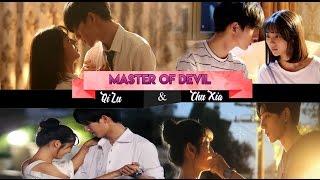 Qi Lu & Chu Xia (Master of Devil Not Kiss Me)
