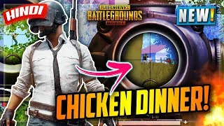 CHICKEN DINNER!!🐔 NEW ARCADE MODE🔥 *SNIPER TRAINING* GAMEPLAY IN HINDI | HINDI GAMING CHANNEL