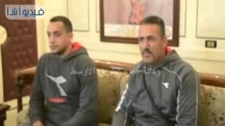 بالفيديو : محافظ المنيا يكرم لاعبان من متحدي الإعاقة مثلا مصر في بطولة أفريقيا بالجزائرw