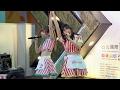 20170204【Dear L mana】Girl's Bomb 日本美少女偶像團體 Super Live