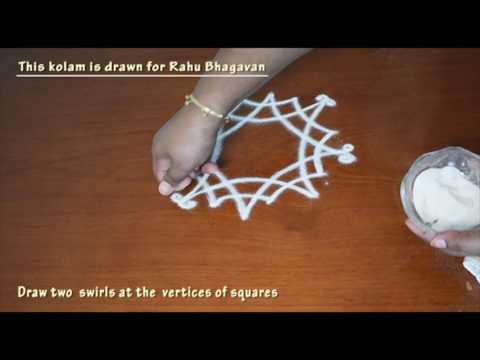 Tuesday Navagraha Kolam || Rahu Bhavan Muggulu || Pooja Room Kolam ||