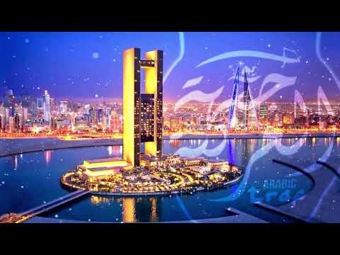 URUS Squad - Manama / المنامة ( Arabian Music Mix )