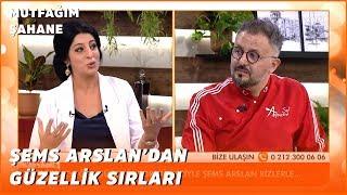 Şems Arslandan Saç Dökülmesine Karşı Serum - Ayvaz Şefle Mutfağım Şahane - 11 Şubat 2020