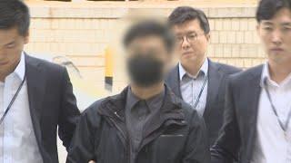 '드루킹' 공범 서유기 구속 여부 오늘 결정 / 연합뉴스TV (YonhapnewsTV)