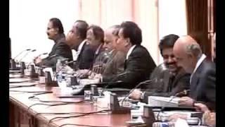 Muslim Leader Rehman Malik of Islamic Country Pakistan